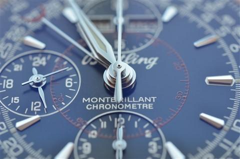 Montbrillant Datora (1)
