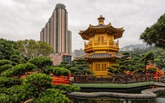 The Pavilion of Absolute Perfection Nan Lian Garden, HK