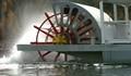 Stern wheel
