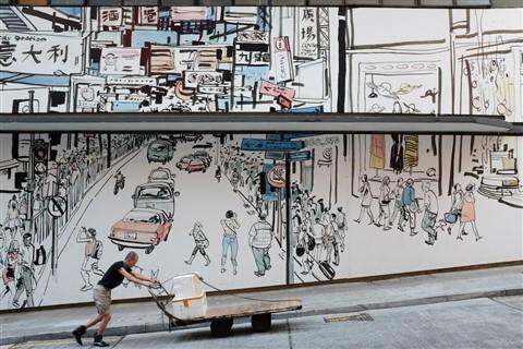 Central. Hong Kong
