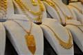 jewellery store in Midyat