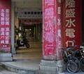 110% Taipei