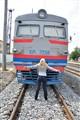 Meet the train