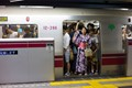 Rush Hour Train Rider in Kimono
