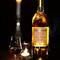cognac2-crop