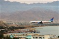 Arrival to Eilat