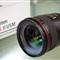 EF 24mm f/1.4L USM II