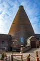 The Red House, a glass cone in Dudley, UK.