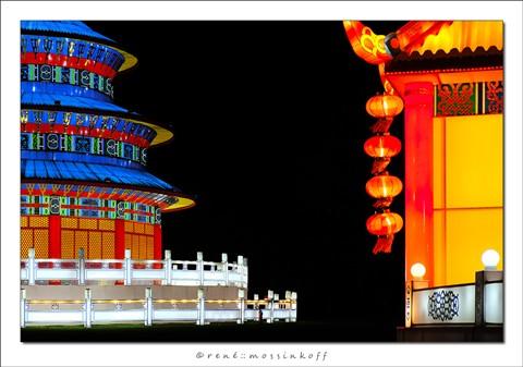rotterdam_china_lights3