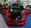 Mazda rx8 red