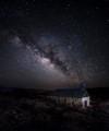 West Texas Night Sky