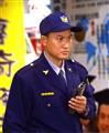 Taiwan Police