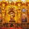 Gold Shrine Mosque of Caliphs Cordoba Challenge 1000