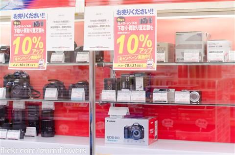 Nikon D7000 ISO1600 f4