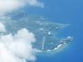 Okinawa runway