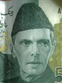 Sketch of Father of the Nation (Qaid-e-Azam) on PKR 500 currency Note