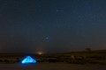Starry sky view from the desert