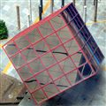 Square Cube
