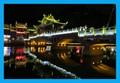 Bridge over the Tuo River, China