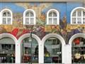 Rosenthal, Vienna