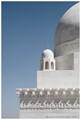 Mausoleum of Syedna Hatim, Yemen
