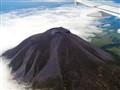Volcano Pico, Azores.