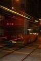 Hong Kong Bus Lightspeed