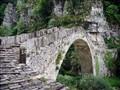 Kokoras Bridge