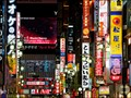 Tokyo Citylights