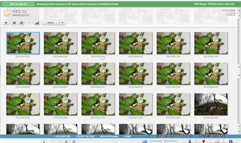 Fullscreen capture 132012 180046