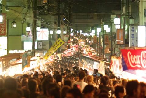 Uji Fireworks Festival
