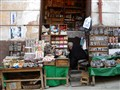 """a """"Witch"""" store in Witch's Street, La Paz, Bolivia"""