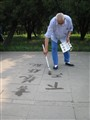 Ground Calligraphy