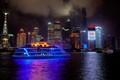 Shanghai Ferry