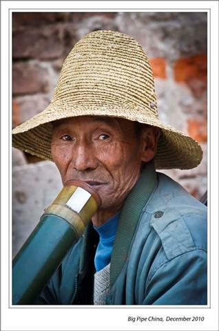 2472 China IMG_6606 smoker small