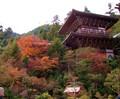 Daisho-En, Miyajima Island, Yamaguchi-ken