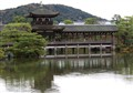Kyoto's Gardens