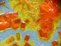 K2Cr2O7crystalsP1570025