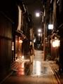 Leaving Kyoto