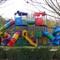 Children's playground.