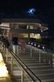 Getty Center - Los Angeles, CA - Richard Meier - 1997