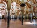 Mezquita - Moorish Arches - Cordoba
