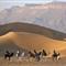 Tinfou Dunes near Tamagroute, Morocco
