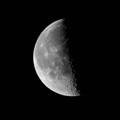 Moon 4-3-2013
