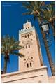 Kutubiyya Mosque, Marrakech