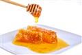 pure honey