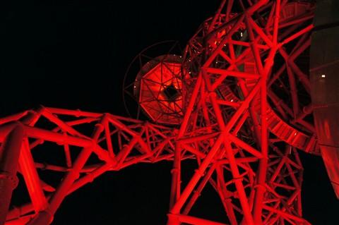 Orbit 2012