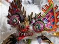 Oruro Mask