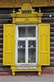 Siberian Window