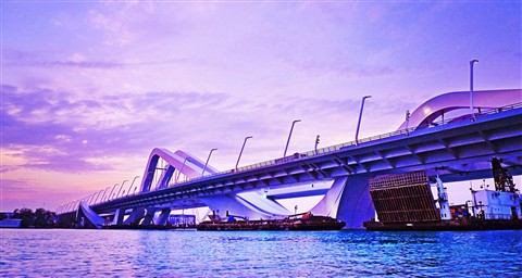 H. H. Sheikh Zaye Bridge